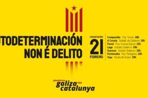 GalizaConCatalunya